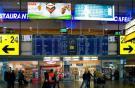 Аэропорт Шереметьево планирует обслужить в 2012 году более 25,5 млн чел