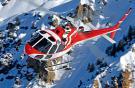 Eurocopter AS350B Ecureuil/AStar: отличник в легком весе