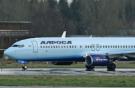 "Авиакомпания ""Алроса"" меняет Ту-154 на Boeing 737NG"