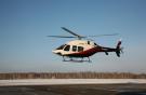 """Авиакомпания """"АэроГео"""" ввела в эксплуатацию вертолет Bell-429"""