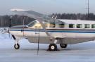 Самолет Cessna Grand Caravan впервые в России поставят на международный рейс
