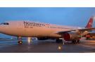 16-летний Airbus A330-200 с бортовым номером VP-BUC (заводской серийный номер MSN 635) стал 35-м воздушным судном в парке Nordwind