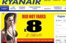 Авиакомпания Ryanair назначена на маршрут Дублин—Санкт-Петербург