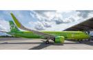 S7 Airlines самолет A321neo, бортовой номер VQ-BDV (заводской серийный номер MSN 10494) имеет компоновку салона Airbus Cabin Flex