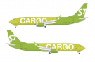 ливрея S7 Cargo