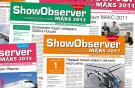 ATO Show Observer