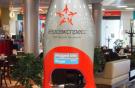 В аэропорту Шереметьево установили Skype-киоски