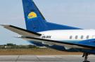 Причиной катастрофы самолета Ан-24 в Донецке стала ошибка экипажа