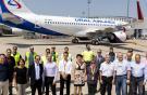 Уральские авиалинии А320neo