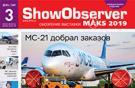 Show Observer MAKS 2019, 28 августа